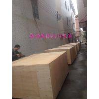 【广州洋尊包装材料有限公司】定做出口木箱 熏蒸木箱 IPPC盖章木箱 包装木箱