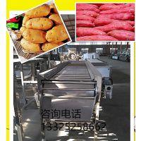 滚杠式分级机 土豆分级机 马铃薯分级机 圣女果分级机