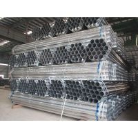 Pre-zinc coated steel pipe supplier in China Dongpengboda