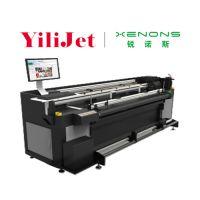 专业生产东芝UV平板打印机、卷板一体机,车贴UV打印机
