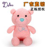 欧儿玩具 原创8寸小熊 粉红 抓机娃娃 8寸珍珠绒娃娃机公仔 20cm精品毛绒玩具批发