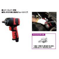 日本信浓气动冲击扳手SI-1357厂家