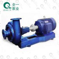广州全一泵业PWF卧式污水泵 出水量稳定 聚氨酯涂料生产废水用