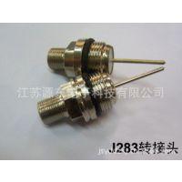 供应优质有线电视信号放大器接头 J283 射频同轴 放大器连接头