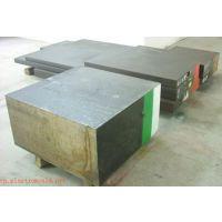 供应---SLD模具钢,日本冷作钢SLD圆棒