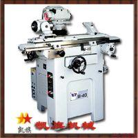 台湾进口M40鼎维万能工具磨床·福建代理商.万能刀具磨床保修一年