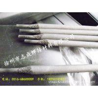 厂家直销D567耐磨焊条 电焊条 EDCrMn-D-15球墨铸铁阀门堆焊焊条