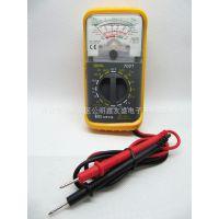 厂家直销 原装科泰kti kt7001袖珍型指针万用表 科泰7001