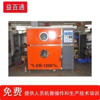 厂家批发与定制 工业型全自动真空注型机 EB-1200