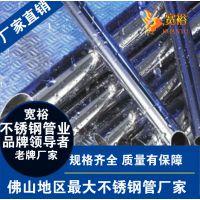 医疗用针式小管、内外光滑平整中软毛细管3*0.5