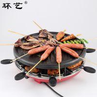 环艺家用圆盘电烧烤炉配烧烤网架9091A新款韩式铁板烧 电烤炉