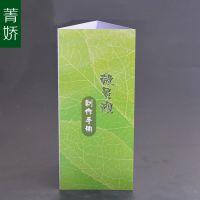 菁娇 微景观制作手册 入门知识教程 生态瓶产品营销必备宣传手册