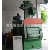 厂家设计小型履带式抛丸机 吊钩抛丸机专业铸造品质保修1年