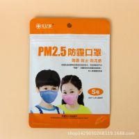 定做 儿童成人抗菌防霾医用口罩自封包装袋 单面透明塑料OPP袋