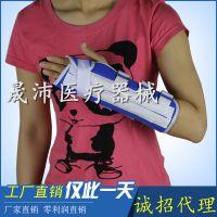 厂家直销 医用腕骨腕关节腕部固定带增强型腕骨固定带 固定手腕