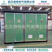 S11-30KVA箱式变电站 终端型箱变 箱式变压器