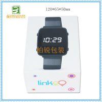 深圳定位智能手表盒 蓝牙智能手表包装彩盒 新款智能手表天地盖盒