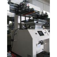 二手精密平面丝印机 网印机 丝网印刷机 长期回收/销售