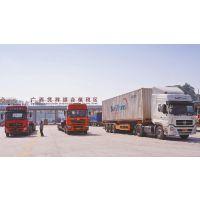 广西凭祥市--越南胡志明市(西贡)陆运专线,7-8天,送货上门