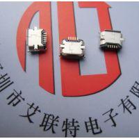 迈口MICRO USB 5P母座【B型贴片有柱端子加长】
