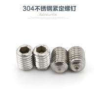 金聚进 促M5M6正宗304不锈钢紧定螺丝/凹端机米/无头螺丝/顶丝/紧定螺钉