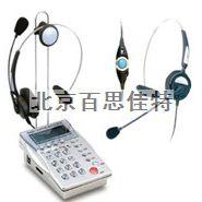 百思佳特xt65419来电显示耳机电话