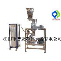 普友软塑料打碎机 简易式低温磨粉机 PY-300塑料超细粉碎机