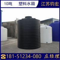 供应钧宏10立方工程专用蓄水罐