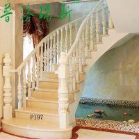 【普洛瑞斯】为您量身打造别墅弧形实木楼梯