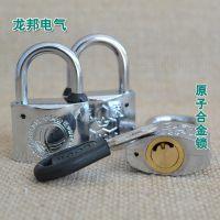 供应 原子合金锁 挂锁