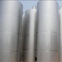 菏泽不锈钢发酵罐|轩昊机械|不锈钢发酵罐哪里好