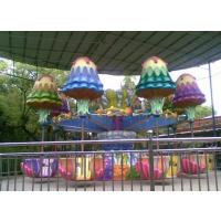 桑巴气球游乐设备 许昌英博专业生产游乐场设备