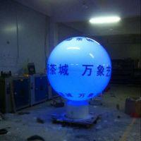 深圳飞剑定制旋转玻璃球 直径1.6米启动球 传媒道具艺术球 360°旋转装饰球