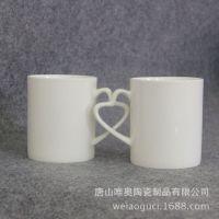 厂家批发创意陶瓷杯 纯白骨瓷心把马克杯 可开型定制制作logo画面