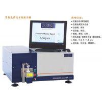 武汉光谱分析仪_智博通科技_原子分光光谱分析仪