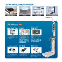 韩国JAWON品牌X-SCAN II人体成分分析仪 中国区总代理