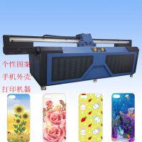 深圳手机壳打印机塑料喷绘机3Duv平板打印机万能平板打印机创业机