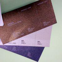 东莞宏飞纸业250克彩色平面珠光纸双面珠光包装纸邀请函印刷纸厂家定制
