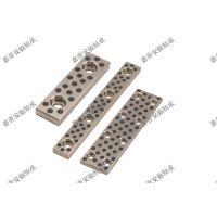 弹簧机压板,自润滑铜耐磨板,数控弹簧机耐磨滑道