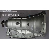 西安宝马X5变速箱维修厂