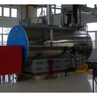 河南太康四通浴池锅炉蒸汽品质不良对锅炉、汽轮机有何危害