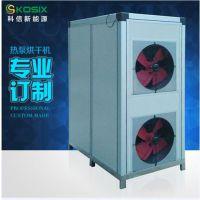 烘干机|科信新能源(图)|枣子烘干机