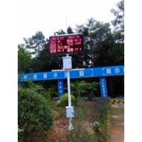 山东淄博建筑工地噪声扬尘在线监测仪厂家直销