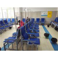 输液椅|【亿杰公共座椅】(图)|上海电动输液椅