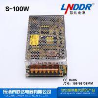 LED 开关电源 直流电源 工控电源 稳压 开关电源 S-100W-12V8.5A