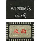 风洞蓝牙芯片WT200性价比距离可达50M 原厂直销