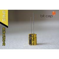 供应ymin长寿命引线型铝电解电容 63v 150uf