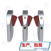 鸿顺盟供售HSM-XZ电动翼闸 电控刷卡通道闸 自动开门翼闸