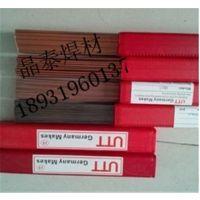 德国SKD61-UTT模具焊丝价格