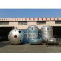 北京山东不锈钢电加热反应釜供应商生产厂家